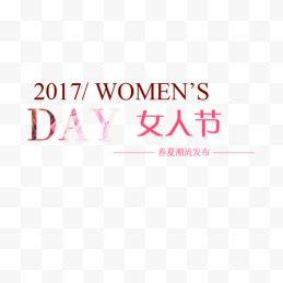 字体花字体设计图片免费下载-女人花女人v字体建筑设计有哪些私活网图片