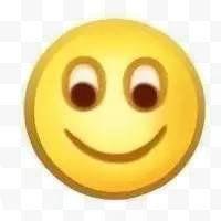 微信图片表情的各种痛搞笑图片免费下载-微信素材表情-微信表情图片